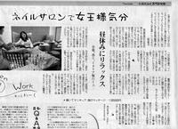 yomiuri050609